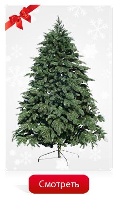 Искусственная елка «Алтайская» (литая)