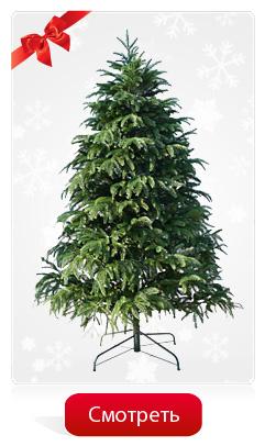 Искусственная елка «Триумф» (литая)