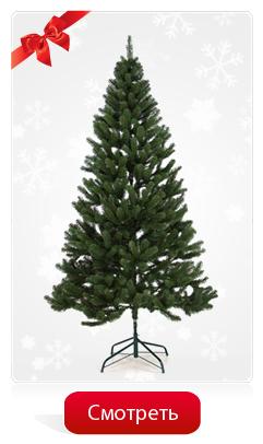 Искусственная елка «Карпатская» (литая)